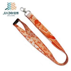 Hot sells personalized Customized lanyard thermal transfer ribbon logo