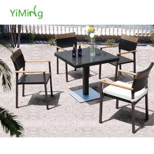Pe Wicker rattan Outdoor Pool Furniture Garden Table And Chair Pe Wicker rattan Outdoor Pool Furnitu