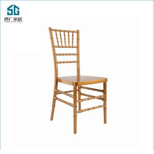 Metal Dining Chair Wedding Metal Chair Gold Chair Metal Chair Metal