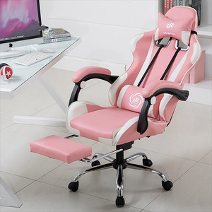 Lounge leather game office chair