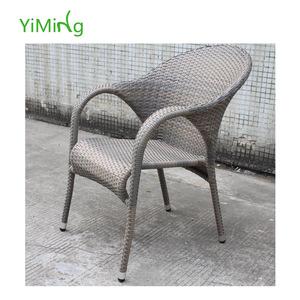 2017 new style stackable outdoor garden rattan chair
