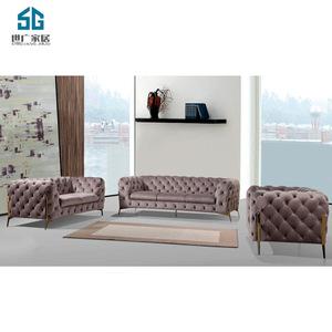 Hotel Lobby Furniture Velvet Sofa Chesterfield Luxury Cover Fabric Velvet Sofa Set