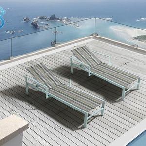 Modern garden New Product Outdoor Furniture Beach chair Aluminum Beach Sun lounger adjustable sun be