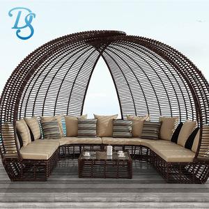 Aluminium PE rattan garden set canopy outdoor furniture