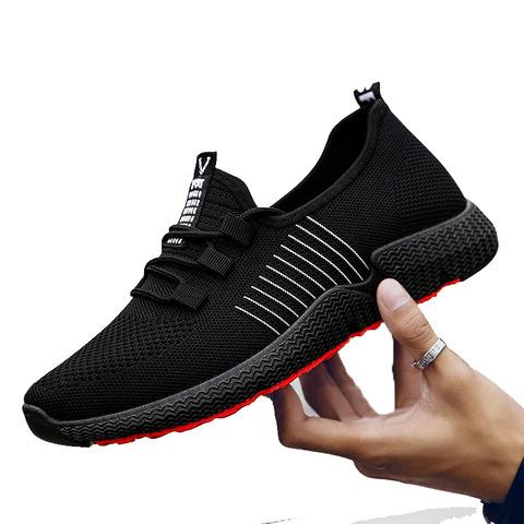 New model men casual shoe packaging