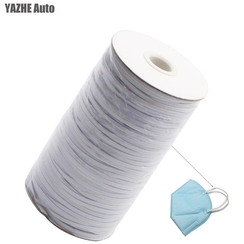 5mm Width Elastic Bands for Sewing Braided Elastic Cord Elastic String Rope New