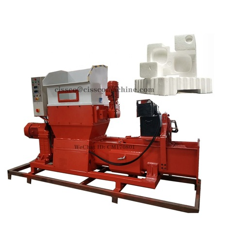 Eps Compactor Waste Styrofoam Recycling Machine Wholesale Machinery Products On Tradees Com