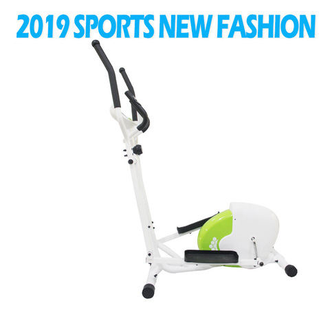Megnetic Control Vehicle Home Gym Exercise Body Building Gym Product Indoor Equipment Home Fitness Body Building Wholesale Other Indoor Sports Products Products On Tradees Com