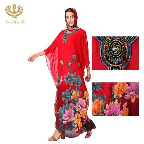 Bubu Femme Kaftan African Uganda Muslims Robe Maxi Summer Abaya Dress Wholesale Ethnic Clothing Products On Tradees Com