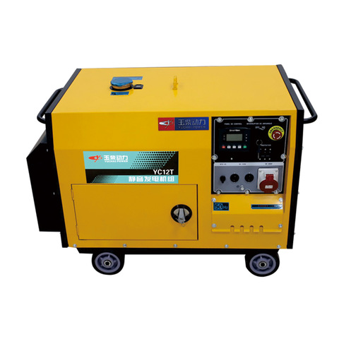 Soundproof Generator Machine Diesel 10kva Super Silent Small 12 Kva Diesel Generator Price With Avr Wholesale Diesel Generators Products On Tradees Com