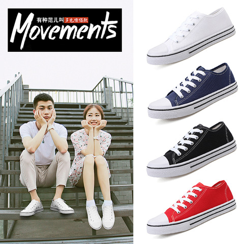 The Lowest Price Men Shoes Sneaker
